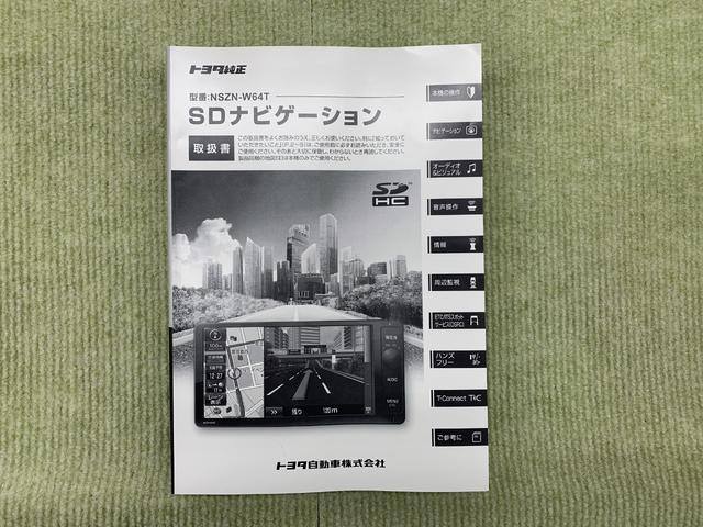 250G Sパッケージ・イエローレーベル フルセグ メモリーナビ DVD再生 バックカメラ ETC HIDヘッドライト(27枚目)
