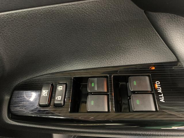 250G Sパッケージ・イエローレーベル フルセグ メモリーナビ DVD再生 バックカメラ ETC HIDヘッドライト(34枚目)