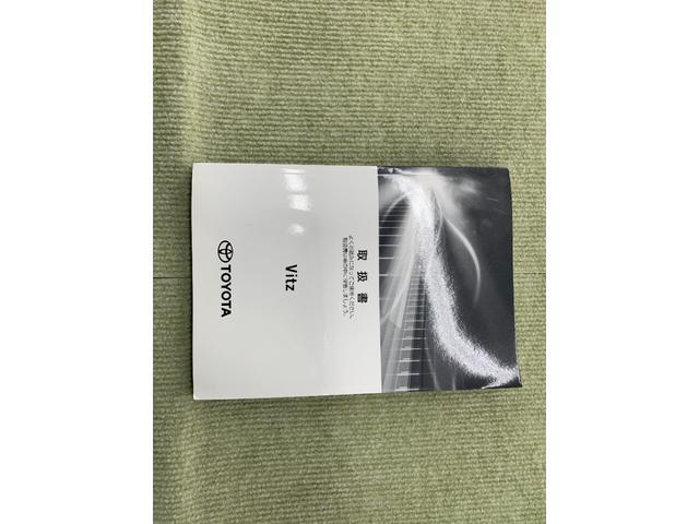 F ワンセグ メモリーナビ ミュージックプレイヤー接続可 バックカメラ 衝突被害軽減システム ETC(25枚目)