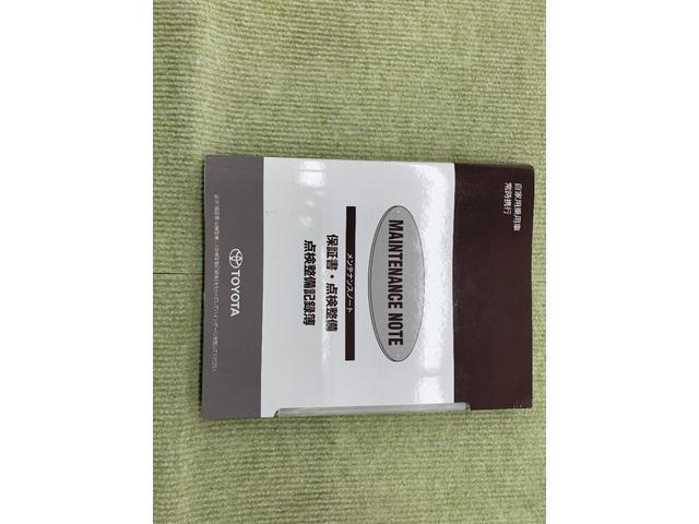 プレミアム アドバンスドパッケージ 4WD フルセグ メモリーナビ DVD再生 ミュージックプレイヤー接続可 バックカメラ 衝突被害軽減システム ETC ドラレコ LEDヘッドランプ ワンオーナー アイドリングストップ(21枚目)