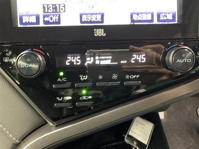 WS フルセグ メモリーナビ DVD再生 ミュージックプレイヤー接続可 バックカメラ 衝突被害軽減システム ETC LEDヘッドランプ ワンオーナー(15枚目)