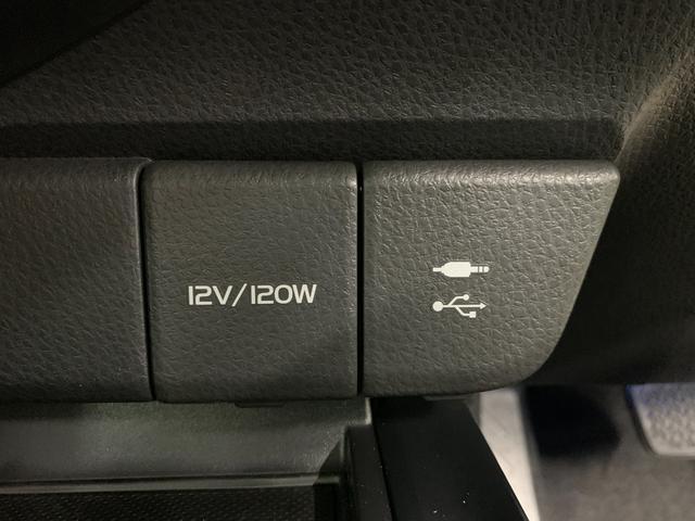 WS フルセグ メモリーナビ DVD再生 ミュージックプレイヤー接続可 バックカメラ 衝突被害軽減システム ETC LEDヘッドランプ ワンオーナー(38枚目)