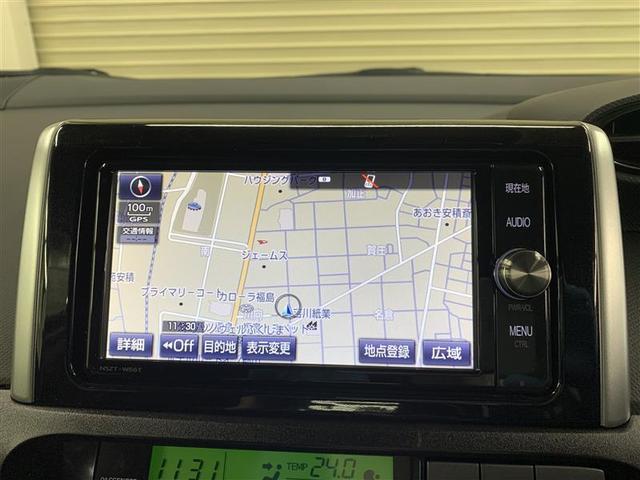 1.8Sモノトーン フルセグ メモリーナビ DVD再生 バックカメラ ETC HIDヘッドライト 乗車定員7人 3列シート ワンオーナー(11枚目)