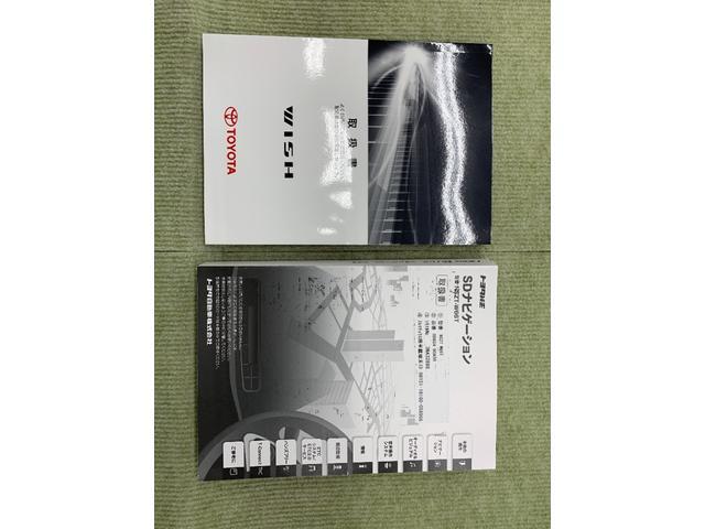 1.8Sモノトーン フルセグ メモリーナビ DVD再生 バックカメラ ETC HIDヘッドライト 乗車定員7人 3列シート ワンオーナー(24枚目)