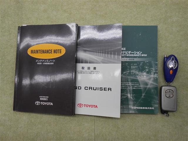 AX Gセレクション 4WD HDDナビ フルセグ ETC 革シート クルコン(20枚目)