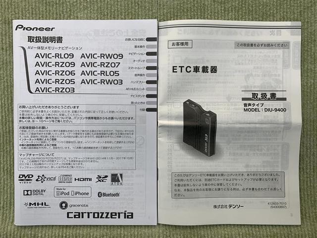 1.5X 4WD ワンセグ メモリーナビ DVD再生 バックカメラ ETC(20枚目)