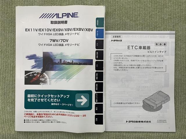 「トヨタ」「マークX」「セダン」「福島県」の中古車20
