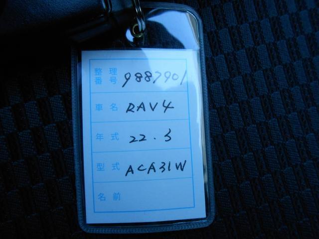 「トヨタ」「RAV4」「SUV・クロカン」「福島県」の中古車27