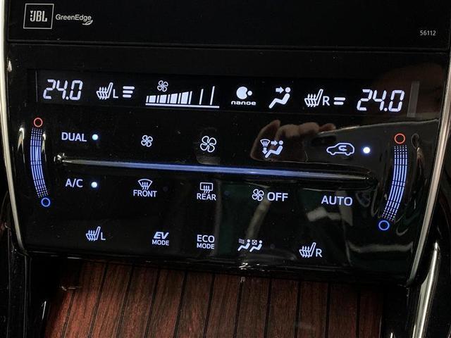 「トヨタ」「ハリアーハイブリッド」「SUV・クロカン」「福島県」の中古車11