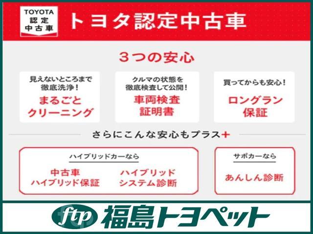 「トヨタ」「ハリアーハイブリッド」「SUV・クロカン」「福島県」の中古車33