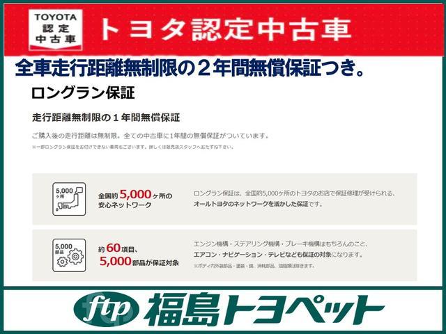「トヨタ」「ハリアーハイブリッド」「SUV・クロカン」「福島県」の中古車41