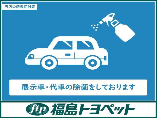 「トヨタ」「ハリアーハイブリッド」「SUV・クロカン」「福島県」の中古車48