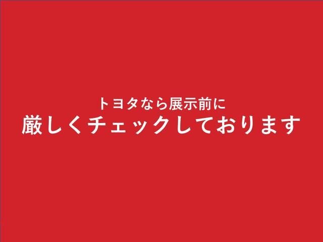「トヨタ」「ハリアーハイブリッド」「SUV・クロカン」「福島県」の中古車59