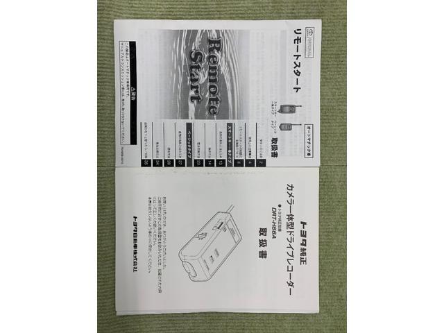 G-T 4WD フルセグ DVD再生 バックカメラ 衝突被害軽減システム ETC ドラレコ LEDヘッドランプ ワンオーナー フルエアロ(21枚目)