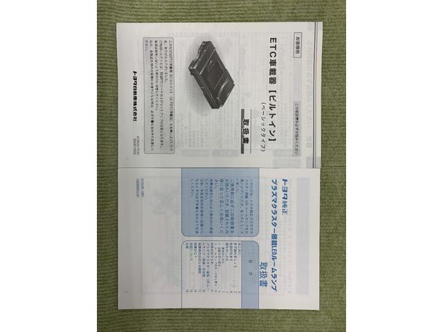 G-T 4WD フルセグ DVD再生 バックカメラ 衝突被害軽減システム ETC ドラレコ LEDヘッドランプ ワンオーナー フルエアロ(30枚目)