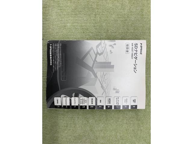 G-T 4WD フルセグ DVD再生 バックカメラ 衝突被害軽減システム ETC ドラレコ LEDヘッドランプ ワンオーナー フルエアロ(34枚目)