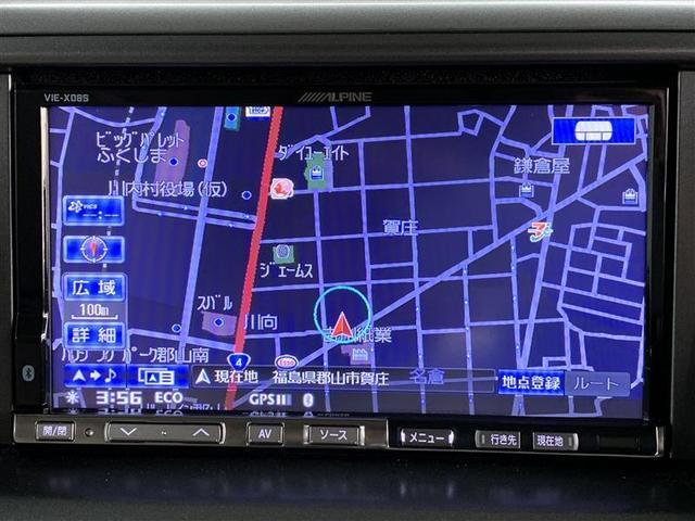 G 4WD フルセグ HDDナビ DVD再生 後席モニター バックカメラ ETC 両側電動スライド HIDヘッドライト 乗車定員7人 3列シート(10枚目)