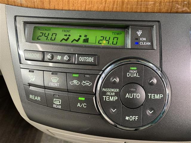 G 4WD フルセグ HDDナビ DVD再生 後席モニター バックカメラ ETC 両側電動スライド HIDヘッドライト 乗車定員7人 3列シート(11枚目)