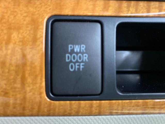 G 4WD フルセグ HDDナビ DVD再生 後席モニター バックカメラ ETC 両側電動スライド HIDヘッドライト 乗車定員7人 3列シート(27枚目)