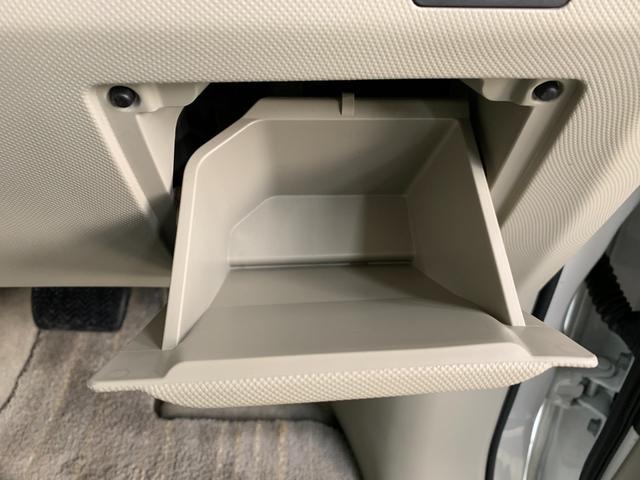 G 4WD フルセグ HDDナビ DVD再生 後席モニター バックカメラ ETC 両側電動スライド HIDヘッドライト 乗車定員7人 3列シート(30枚目)