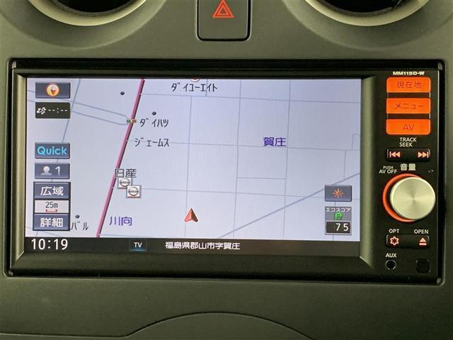 X FOUR 4WD フルセグ メモリーナビ ミュージックプレイヤー接続可 バックカメラ 衝突被害軽減システム ETC ドラレコ(10枚目)