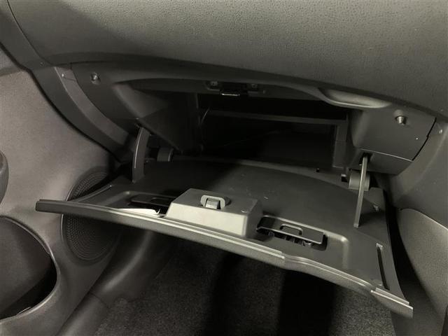 X FOUR 4WD フルセグ メモリーナビ ミュージックプレイヤー接続可 バックカメラ 衝突被害軽減システム ETC ドラレコ(17枚目)