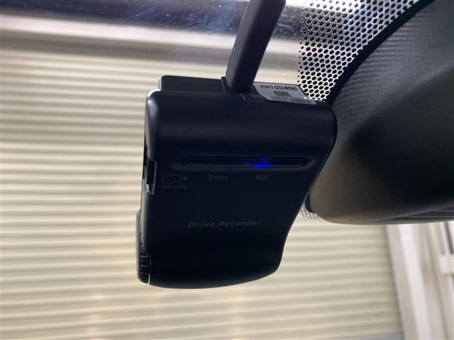 X FOUR 4WD フルセグ メモリーナビ ミュージックプレイヤー接続可 バックカメラ 衝突被害軽減システム ETC ドラレコ(18枚目)