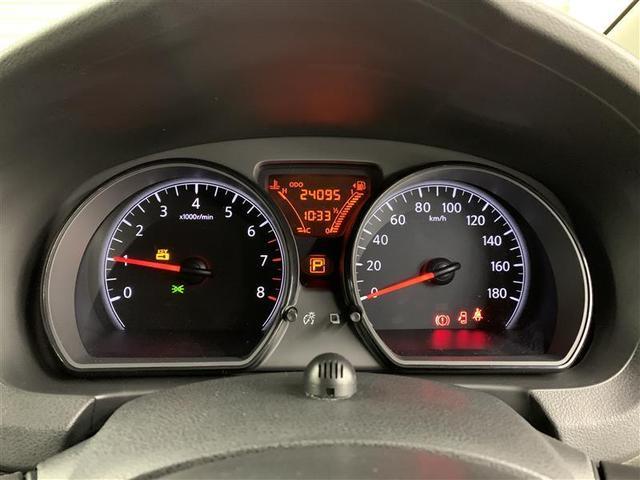 X FOUR 4WD フルセグ メモリーナビ ミュージックプレイヤー接続可 バックカメラ 衝突被害軽減システム ETC ドラレコ(19枚目)