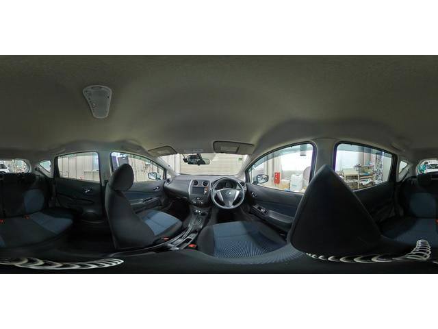 X FOUR 4WD フルセグ メモリーナビ ミュージックプレイヤー接続可 バックカメラ 衝突被害軽減システム ETC ドラレコ(25枚目)
