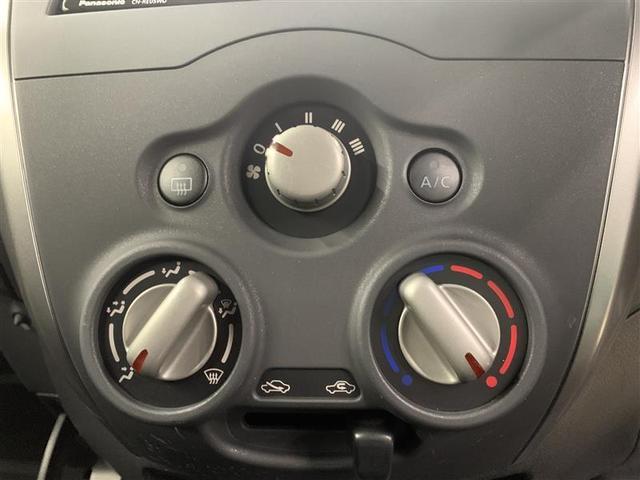 X FOUR Vセレクション+セーフティ 4WD フルセグ メモリーナビ DVD再生 バックカメラ 衝突被害軽減システム ETC(11枚目)