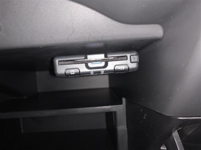 X FOUR Vセレクション+セーフティ 4WD フルセグ メモリーナビ DVD再生 バックカメラ 衝突被害軽減システム ETC(18枚目)