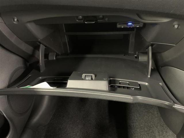 X FOUR Vセレクション+セーフティ 4WD フルセグ メモリーナビ DVD再生 バックカメラ 衝突被害軽減システム ETC(19枚目)