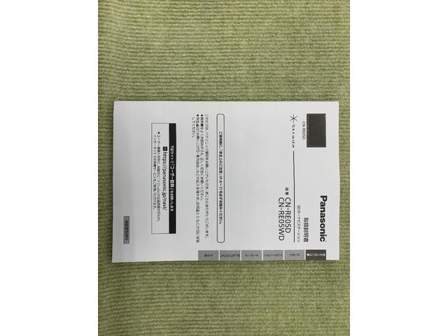 X FOUR Vセレクション+セーフティ 4WD フルセグ メモリーナビ DVD再生 バックカメラ 衝突被害軽減システム ETC(27枚目)