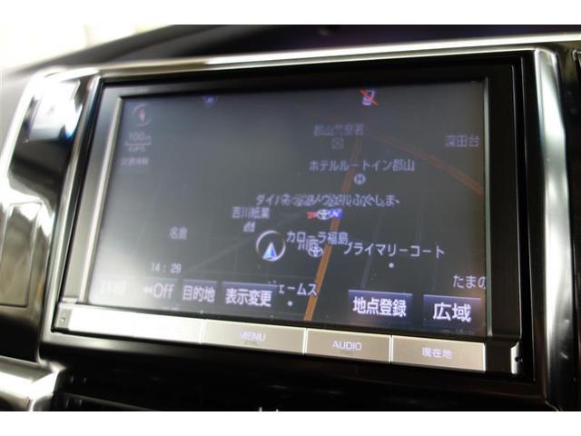 トヨタ エスティマ アエラス プレミアムエディション 両側電動スライドドア