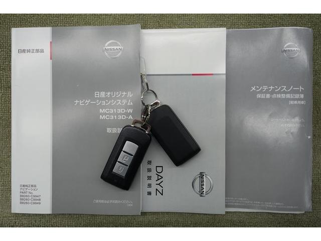 ハイウェイスター Gターボ 4WD バックモニター フルセグ(20枚目)