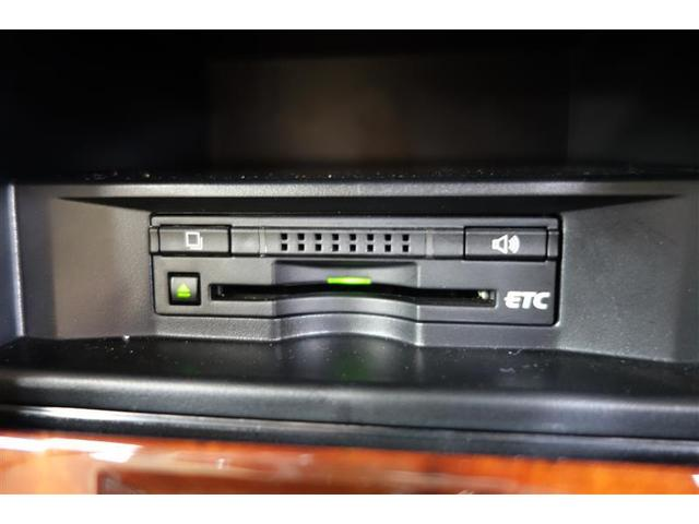 1.5F Lパッケージ CDチューナー スマートキー ETC(10枚目)