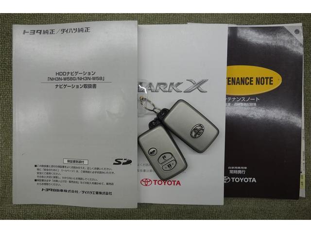 「トヨタ」「マークX」「セダン」「福島県」の中古車19