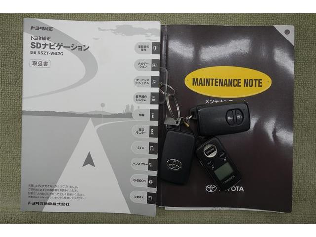 「トヨタ」「ウィッシュ」「ミニバン・ワンボックス」「福島県」の中古車20