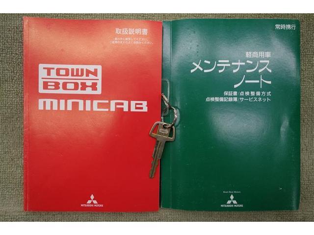 「三菱」「ミニキャブバン」「軽自動車」「福島県」の中古車15