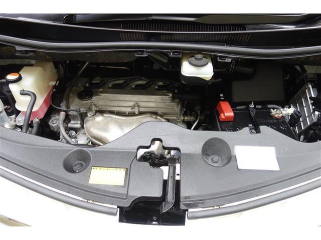 240S 4WD 両側パワースライドドア バックモニター(4枚目)