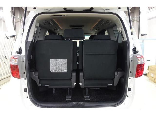 240S 4WD 両側パワースライドドア バックモニター(9枚目)