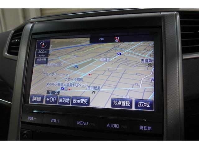 240S 4WD 両側パワースライドドア バックモニター(10枚目)