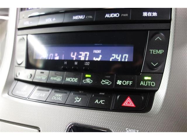 240S 4WD 両側パワースライドドア バックモニター(11枚目)