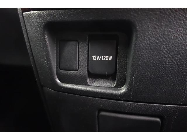 240S 4WD 両側パワースライドドア バックモニター(16枚目)