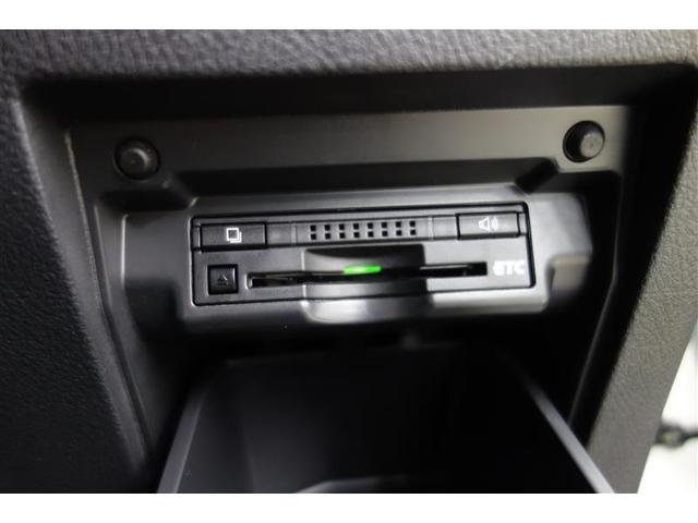 240S 4WD 両側パワースライドドア バックモニター(17枚目)