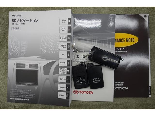 240S 4WD 両側パワースライドドア バックモニター(20枚目)