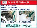 F バックカメラ キーレス ナビ ワンセグ ETC 衝突軽減(36枚目)
