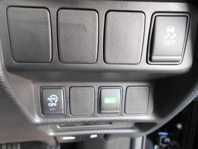 20Xエクストリーマー エマージェンシー 4WD ナビ(15枚目)