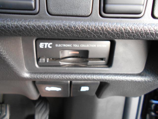 20Xエクストリーマー エマージェンシー 4WD ナビ(16枚目)
