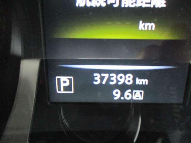 現在の走行距離です